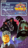The Curse of Peladon VHS Australian cover