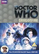 Dragonfire - Region 2 DVD Cover (NW)