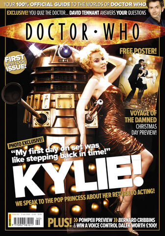 File:Dwm-issue-390.jpg