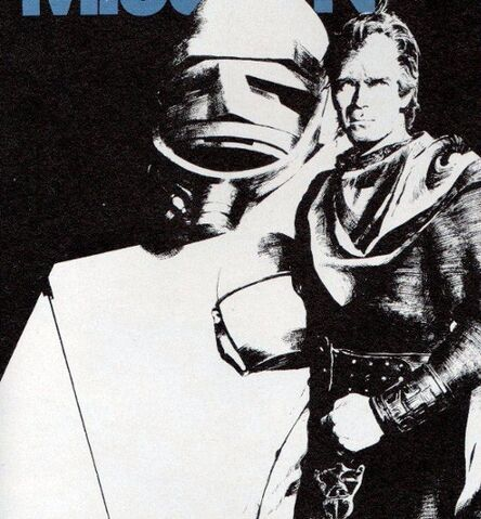 File:The Mission (short story).jpg