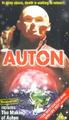 Auton 1 VHS cover.png