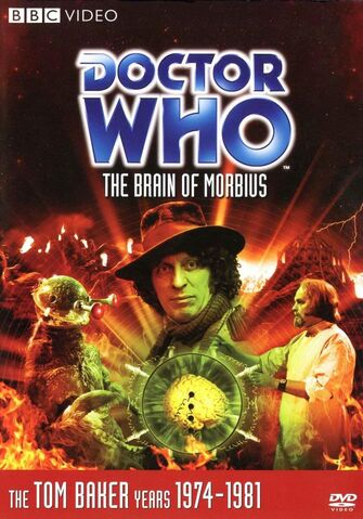 File:The brain of morbius.jpg