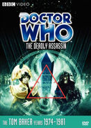 The Deadly Assassin DVD US cover