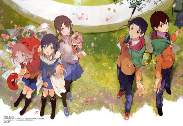 File:Tari-tari-image-01.jpg