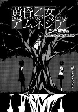 Manga ch08 title page