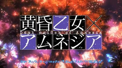 File:Anime series title card.jpg