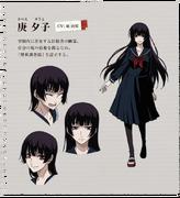 Kanoe Yuuko (anime)
