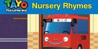 Wheels On The Bus (Gani's Version)