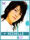 Michelle1-allornothing