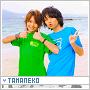 Tamaneko-froots m