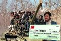 Taliban donation