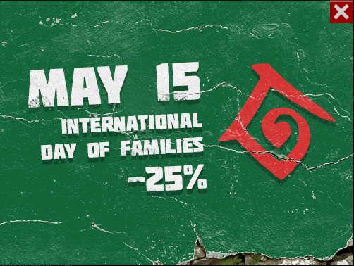 File:May15thsale.png