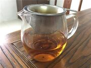 Mulberry Tea Decanter