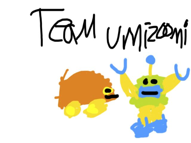 File:Team umizoomi.jpeg