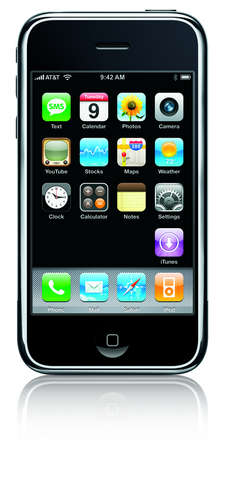 File:IPhone front.png