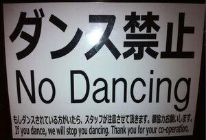 No dancing