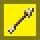 CargoManager arrow