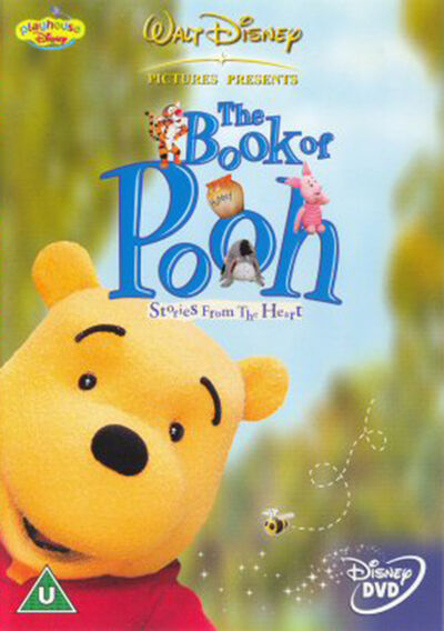 UK-BookOfPooh2
