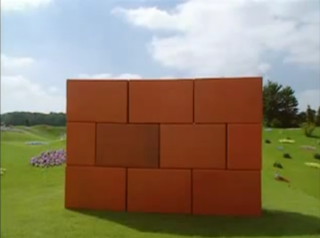 File:Wall.png