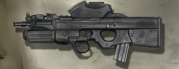 File:Type-864 Slugthrower Assault Rifle.jpg