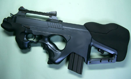 File:X-8t Tactical SMG.jpg