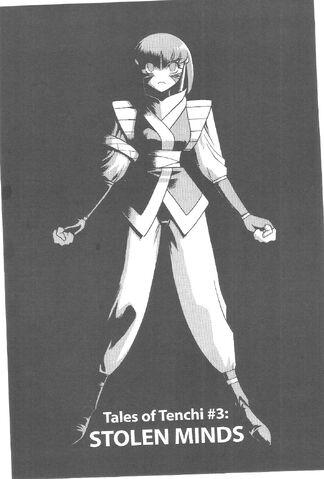 File:Tenchi Muyo! - Vol.12 - Ch.03 - 017a.JPG