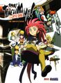 Thumbnail for version as of 01:37, December 8, 2009