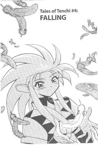 File:Tenchi Muyo! - Vol.12 - Ch.04 - 026.JPG