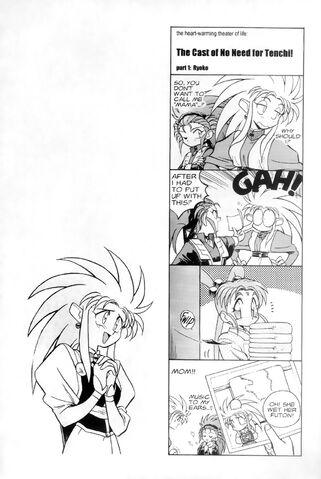 File:Tenchi Muyo! - Vol.01 - Ch.05 - 137.jpg