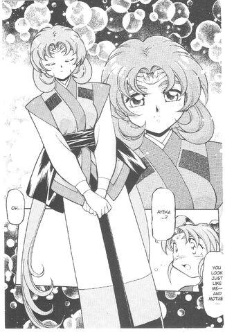 File:Tenchi Muyo! - Vol.10 - Ch.07 - 081a.JPG