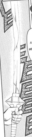 File:Tenchi Muyo! - Vol.06 - Ch.02 - 21a.JPG