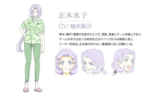 File:Tenchi muyo gxp misaki mizuko by kajishima masaki Tenchi-Muyo-4th-Visual-Character-Mizuko-Misaki-001-20160810.jpg