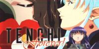 Tenchi Universe/Movies