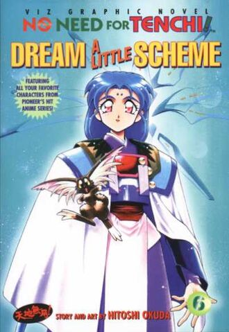 File:No Need For Tenchi6.jpg