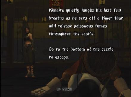 File:Kimaira's Death .jpg