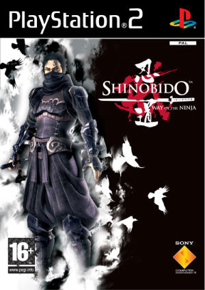 File:Shinobido wotn cover.jpg