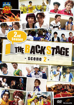 Thebackstagescene2