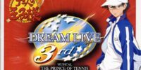 Dream Live 3rd