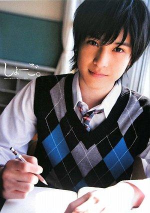 File:Sakamoto.jpg