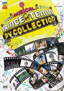 PVCollection2012