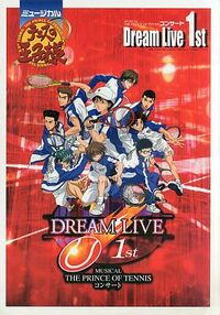 Dreamlive1stpromotional5