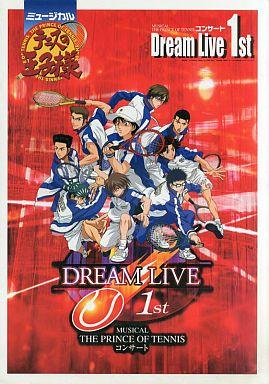 File:Dreamlive1stpromotional5.jpg