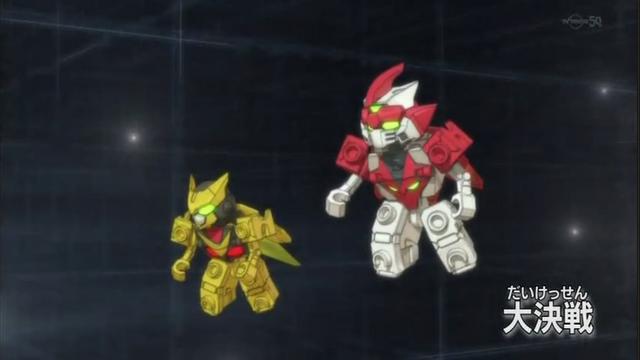 File:Tenkai Knights - 13 - Japanese.png