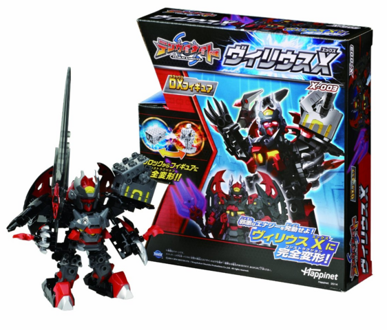 File:ViliusXToyWithPackaging.png