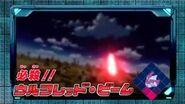 テンカイナイト - 07 - セイラン、決死の戦い! PV