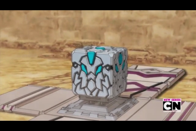 File:Blue Dragon Cube.PNG