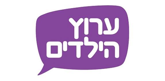 File:Children Channel Logo.jpg