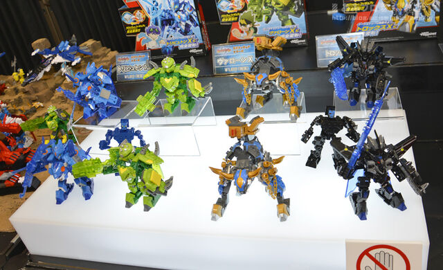 File:X toys of Tributon, Valorn, Dromus, & Hos at Tokyo Toy Show 2014.jpg