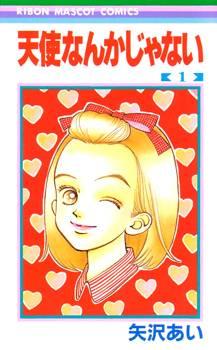 File:Tenshi-volume-1.jpg