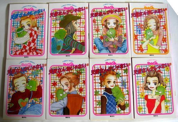File:Ten-nai-novels.jpg